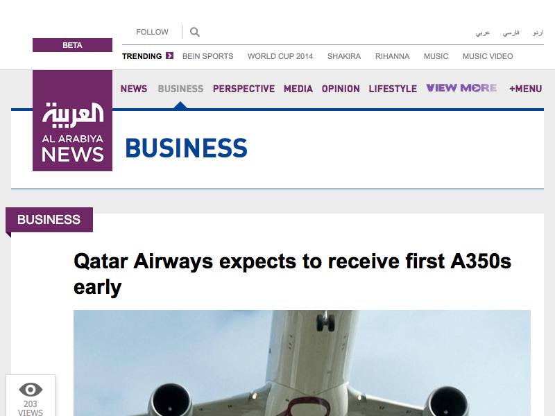 Qatar Airlines: Pleased With Airbus, Far Less So With Another