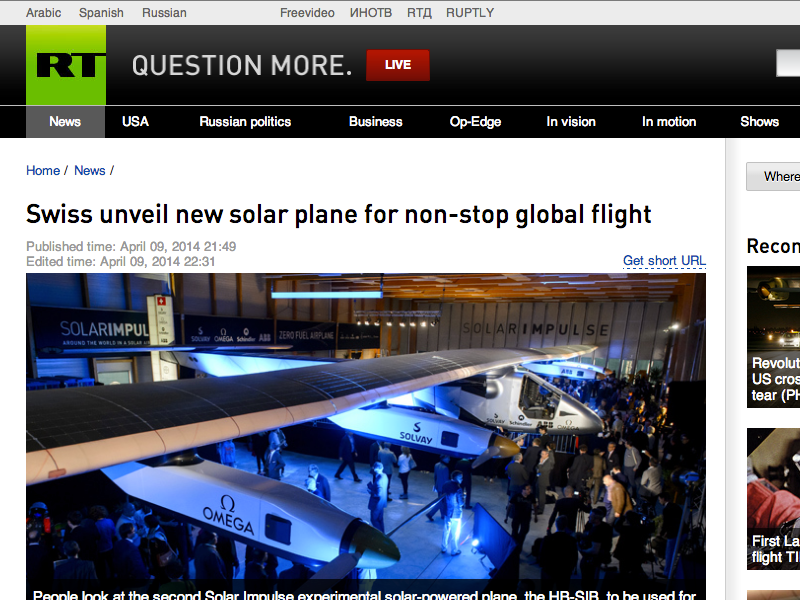 ☆ Solar Powered Aircraft Is Designed To Circumnavigate The Globe